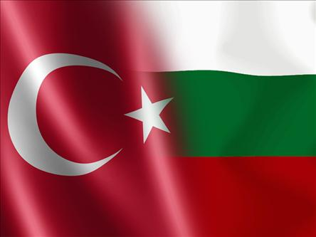 Economical Relations with the Influence Countries- Bulgaria 2