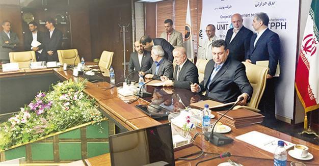 Turkish company 'agrees $4.2-billion deal to build Iran power plants' 3