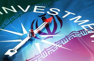 INVESTMENTS- TURKEY IRAN