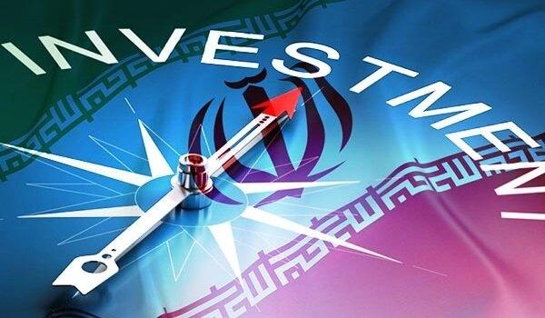 INVESTMENTS- TURKEY IRAN