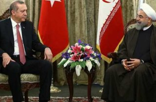 TURKEY IRAN BUSINESS ORGANIZATIONS AND SUMMITS
