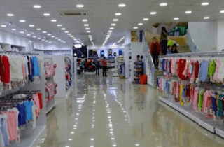 RETAIL SECTOR OF BABY AND YOUNGSTERS IN TURKEY