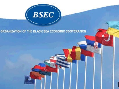 What is The Black Sea Economic Cooperation Organization