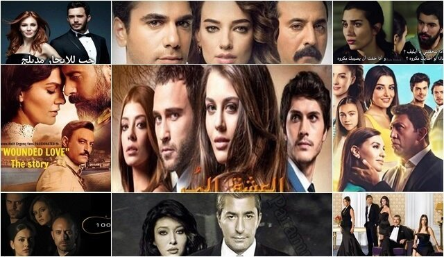 TURKISH TV SERIES IN ISRAEL